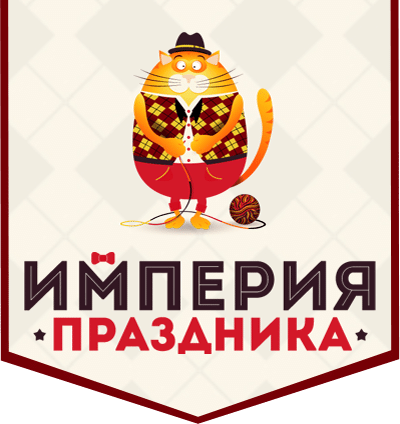 логотип «Империи праздника»: imperiaprazdnika.ru